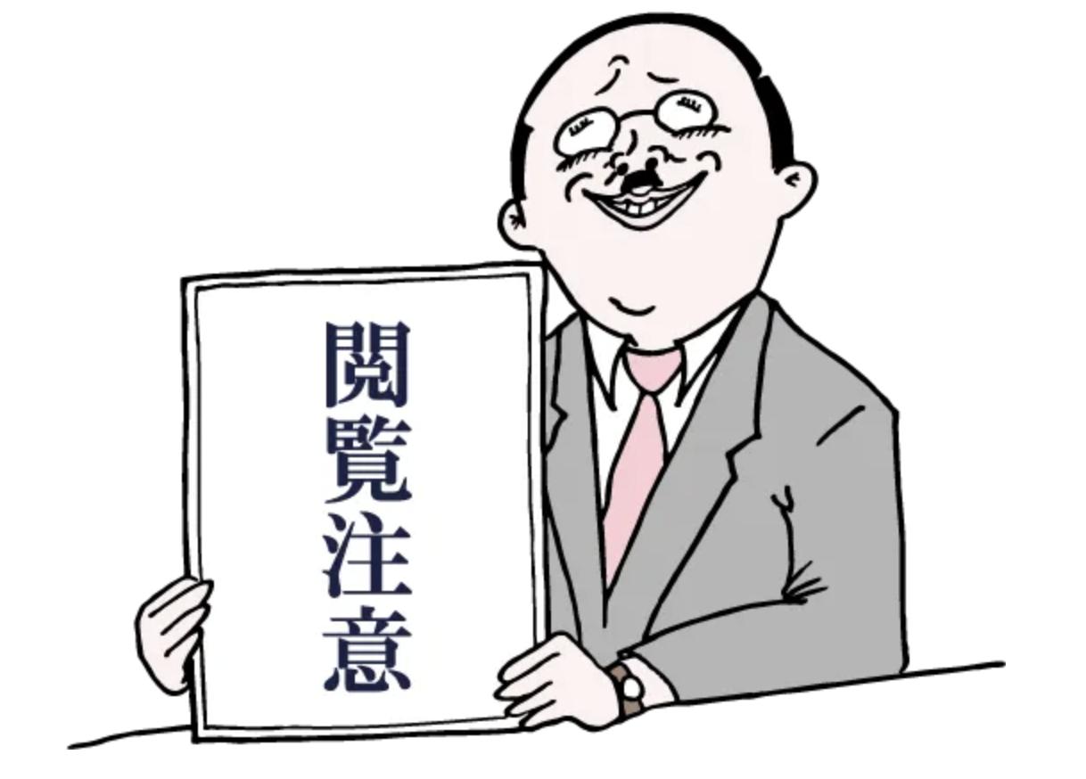 【パワプロアプリ】【雑談】ついに降臨してくれた(グロ注意)