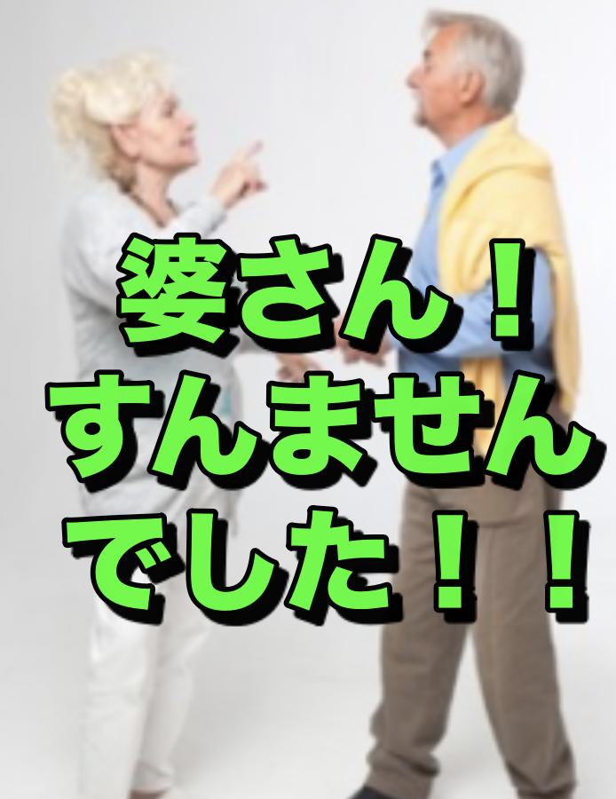 【雑談】老人が全員難聴というわけではない